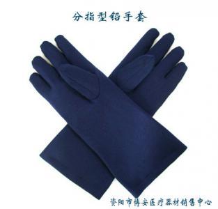 分指型铅手套