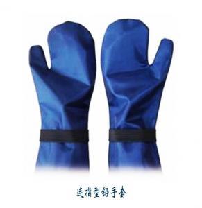 连指型铅手套