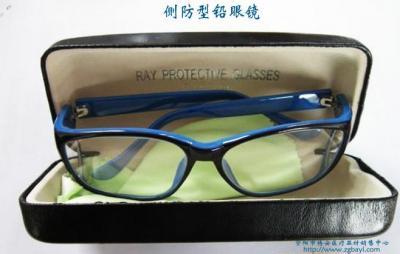 定制款光学度数防辐射铅眼镜