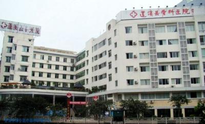 蓬溪恒道中医(骨科)医院