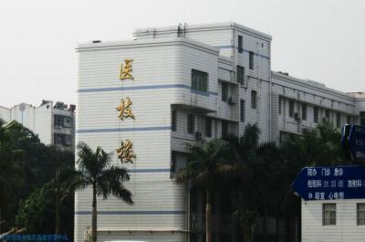 邛崃福利医院