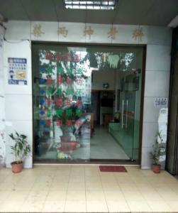 汕头牙科诊所