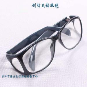 侧防型铅眼镜